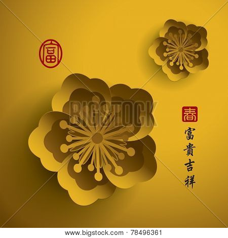 Chinese New Year. Vector Paper Graphic of Plum Blossom. Translation of Stamp : Wealth, Spring Translation of Calligraphy: Flowers are blooming during a warm spring season