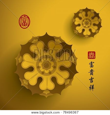 Chinese New Year. Vector Paper Graphic of Blossom. Translation of Stamp : Wealth, Spring Translation of Calligraphy: Flowers are blooming during a warm spring season