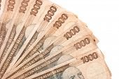 stock photo of brazilian money  - Photo of Fan bills  - JPG