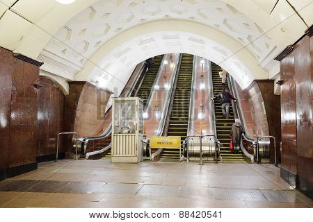 MOSCOW, RUSSIA  -  APRIL 12, 2015: Sokolnicheskaya line - the first line of the Moscow metro. Station of the Moscow metro station
