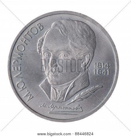 Ussr Ruble.my Lermontov