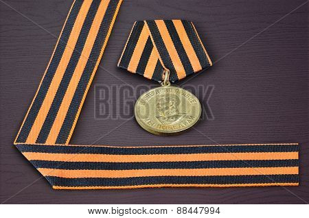 Soviet Military Medal And George Ribbon