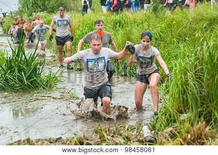 Cross-country race in water. Tyumen. Russia