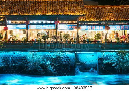 Dujiangyan Restaurant By The River