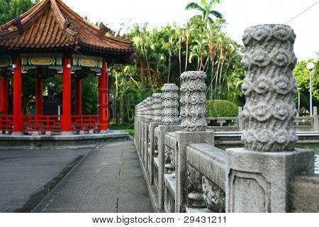 Peace Park Stone Fence