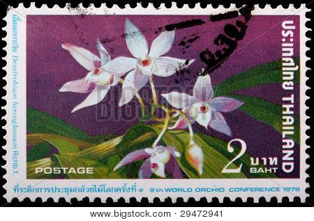 A 2-baht Stamp Printed In Thailand