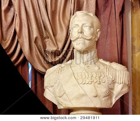 Sculptural Portrait Of Emperor  Nicholas Ii