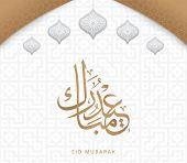 Eid Mubarak In Arabic Calligraphy Greeting Card poster