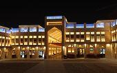 Souq Waqif At Night, Doha poster