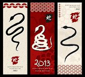 stock photo of chinese new year 2013  - 2013 Chinese New Year of the Snake brush style banners set - JPG