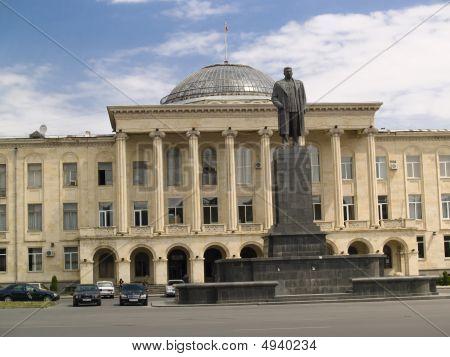 Center Of Gori
