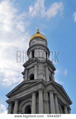Great Church In Blue Heaven
