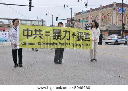 Março anticomunista