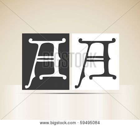 Vector letter A sign alphabet