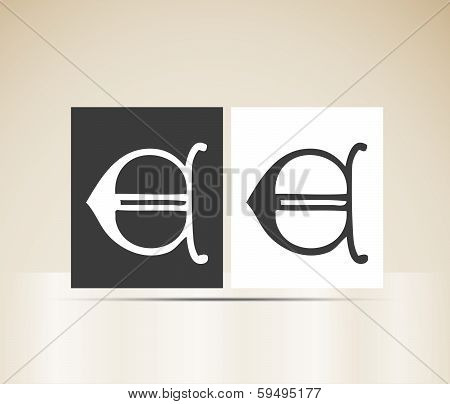 Vector letter E sign alphabet