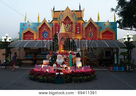 Entrance To The Mini Siam Park