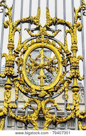 Detail of Palais de Justice gate