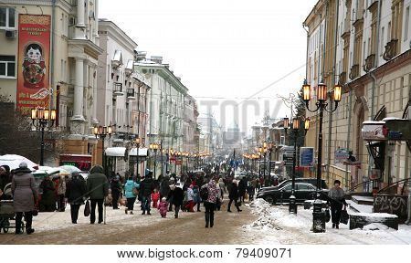 Walking People At The Main Street During New Year Holiday