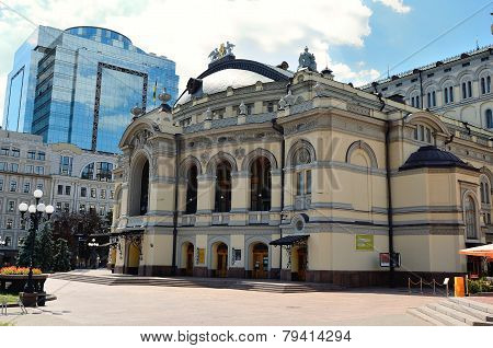 The National Opera Of Ukraine, Kiev