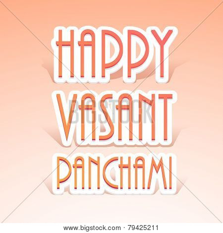 Happy Vasant Panchami, Hindu festival celebration poster, banner or flyer design.