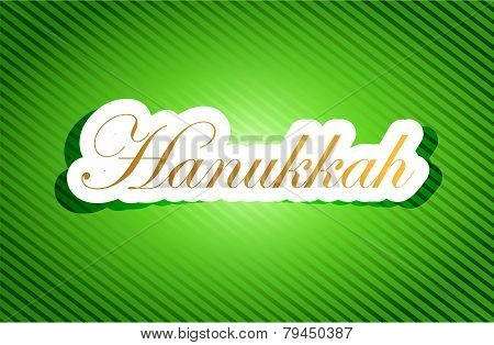 Hanukkah Work Text Sign Illustration Design