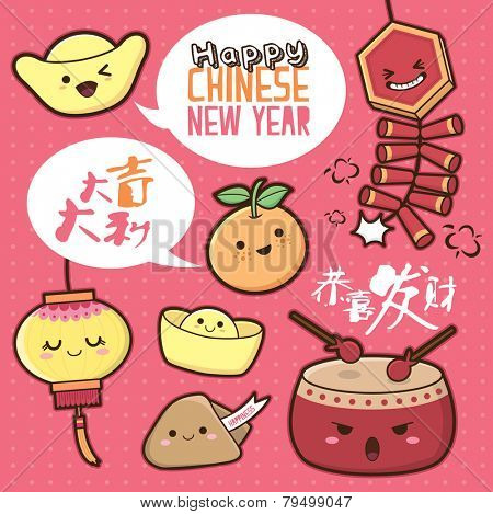 Chinese New Year cute cartoon design elements. Chinese translation:  Auspicious & Prosperity Chinese New Year