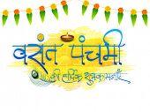 image of saraswati  - Poster or banner design with Hindi text  - JPG