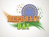image of ashoka  - Indian Republic Day celebration poster or banner design with Ashoka Wheel - JPG