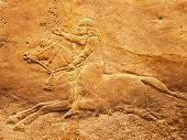 picture of mesopotamia  - Ancient sumerian stone carving with cuneiform scripting - JPG