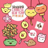 picture of chinese calligraphy  - Chinese New Year cute cartoon design elements - JPG