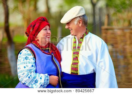 Happy Mature Couple In Traditional Ukrainian Clothes