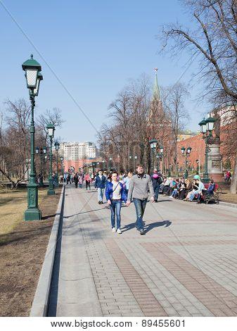 Tourism In Moscow, Alexander Garden