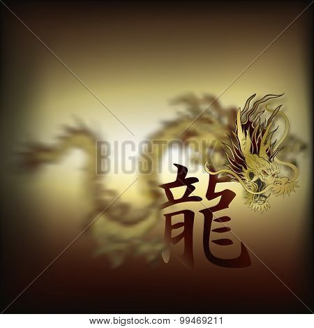Golden Chinese Dragon Closeup Background With Dragon Hieroglyph