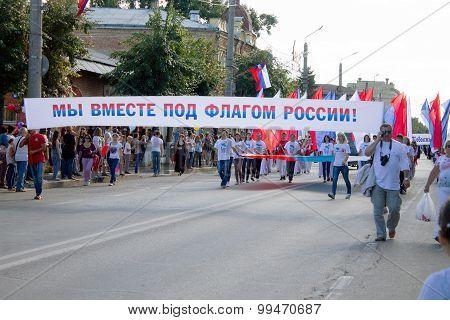 Syzran, Russia - August 22: Festival Silver Trumpets Volga