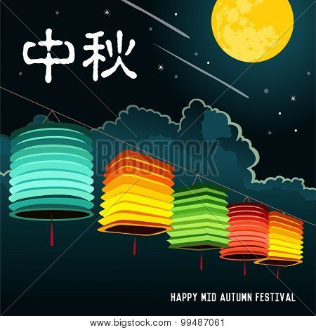 Mid Autumn Festival vector background with full moon and lanterns. Chinese translation: Mid Autumn Festival