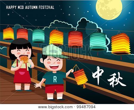 Mid Autumn Festival vector background with kids enjoying mooncake and playing lanterns. Chinese translation: Mid Autumn Festival