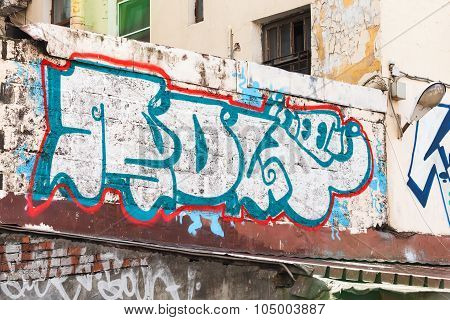 Street Art, Walls With Graffiti Patterns