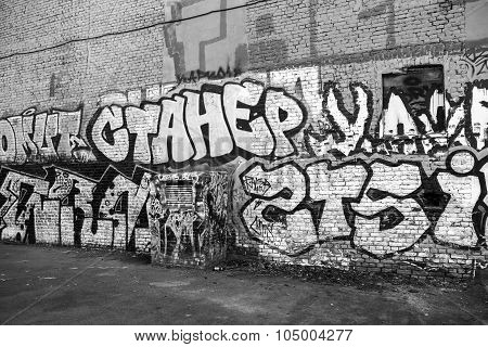 Street Art, Old Urban Wall With Grungy Graffiti Text