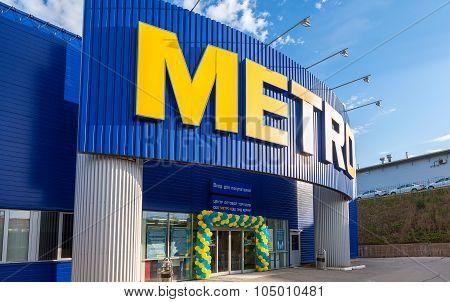Metro Cash & Carry Samara Store. Metro Group Is A German Global Diversified Retail Group