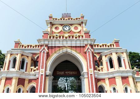 Front Gate Of Uttara Gano Bhaban