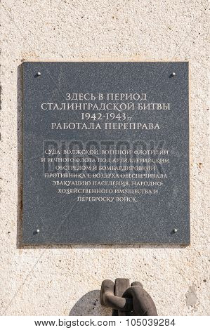 A Memorial Plaque On The Monument In Volgograd In Place Chervonoarmiyska Crossing The River Volga In