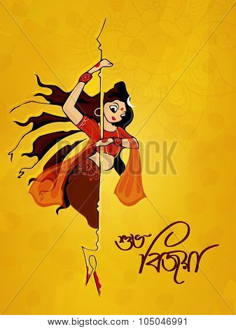Creative illustration of Goddess Durga with Bengali text Shubho Bijoya (Happy Dussehra) on yellow background.