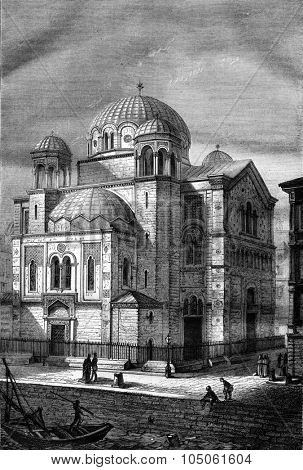 Serbian Church in Trieste, vintage engraved illustration. Magasin Pittoresque 1878.