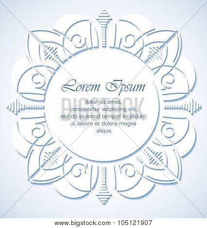 Circle Paper Lace Ornament, Round Ornamental Geometric Doily Pattern With Empty Space For Text. Vect