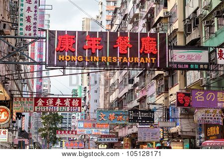 Billboard Advertising In Hong Kong