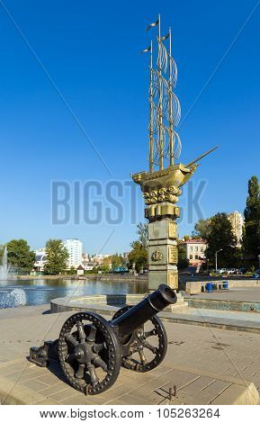 Monument To The 300Th Anniversary Of City Of Lipetsk Near Komsomolsk Pond. Russia