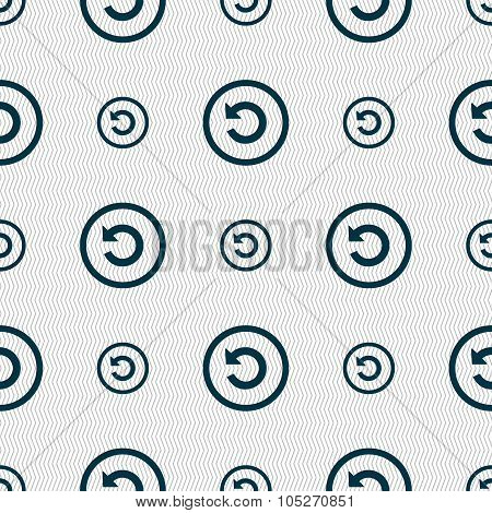 Upgrade, Arrow, Update Icon Sign. Seamless Abstract Background With Geometric