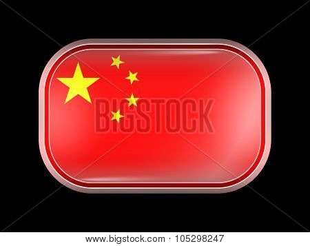 Flag Of China. Rectangular Shape With Rounded Corners