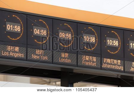 Clocks in an airport