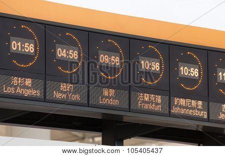 Clocks in an airport
